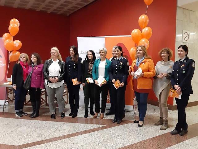Δράσεις σε 14 πόλεις για την πρόληψη και εξάλειψη της βίας κατά των γυναικών