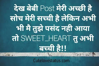 fb status hindi desi