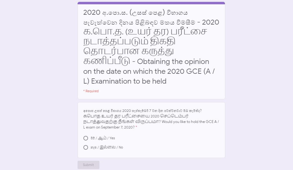 Examination Date Fixing