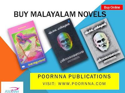 buy malaylam novels online