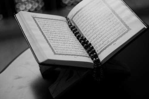 معجزات القرآن