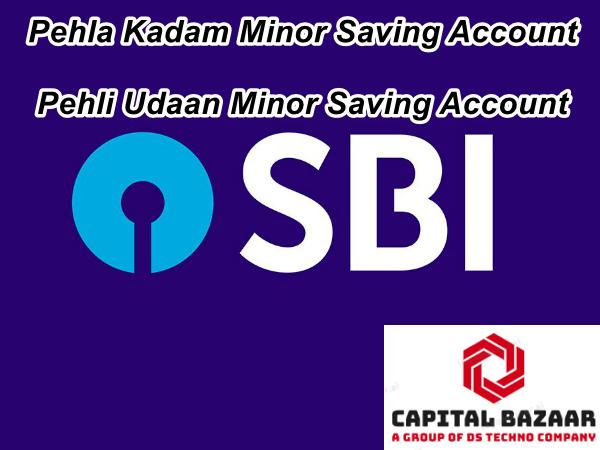 State Bank Of India – SBI (भारतीय स्टेट बैंक) Pehla Kadam Minor Saving Account एवं Pehli Udaan Minor Saving Account क्या हैं हिंदी में, नाबालिग बच्चे का State Bank Of India – SBI में बचत खाता कैसे खुलवाएं, SBI Minor Saving Account क्या हैं, Eligibility, योग्यता, शर्तें, Interest Rate, लाभ Full Information 202