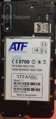 Titanic T7 Flash File