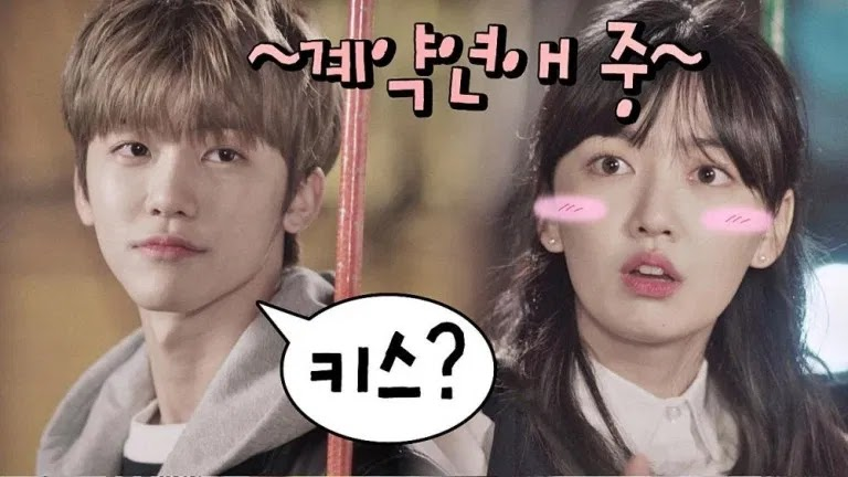 Shortly after uploading the screenshot, Kim Ji In immediately deleted it from Instagram.  As fans know, Jaemin and Kim Ji In first met when they were opponents playing the web drama 'Way to Dislike You'. Seeing their good chemistry, many of the fans are wondering if they are really on a date.
