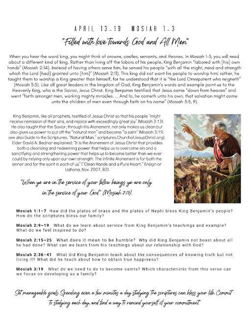 Come Follow Me Home Study Printable  |  April 13-19