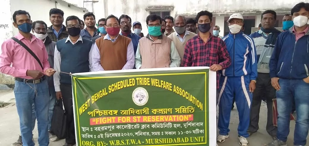 Murshidabad roared in protest against the injustice done to the tribal society