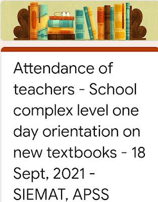 School Complex Level One Day Orientation On Text Books Feedback
