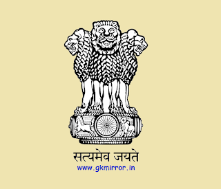 National Symbols of India List in Hindi With Images - भारत के राष्ट्रीय प्रतीक