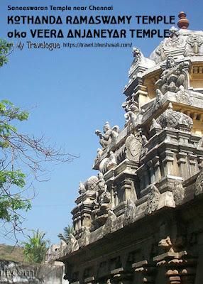 Saneeswaran Temple near Chennai Pinterest