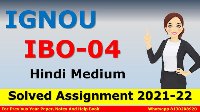 ibo 1 solved assignment 2020-21 in hindi, ignou m.com 1st year solved assignment 2020-21, ignou m.com solved assignment 2020-21, ignou m.com 1st year solved assignment 2020-21 in hindi, ignou mcom solved assignment 2020-21, mco 1 solved assignment 2020-21 spykan, ignou mcom assignment 2020-21 solved pdf, ignou m.com 2nd year solved assignment 2020-21