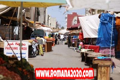 أخبار المغرب أنشطة الاقتصاد غير الرسمي تُصعب المأمورية أمام فيروس كورونا المستجد covid-19 corona virus كوفيد-19