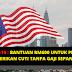 Bantuan RM600 Untuk Pekerja Yang Diberikan Cuti Tanpa Gaji Semasa Covid-19