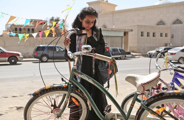 Wadjda Haifa Al-Mansour Bicycle