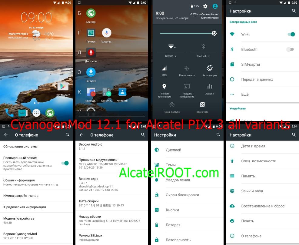 Cyanogenmod 12 1 Lollipop For Alcatel Pixi 3 All Variants 4009 4013 4027