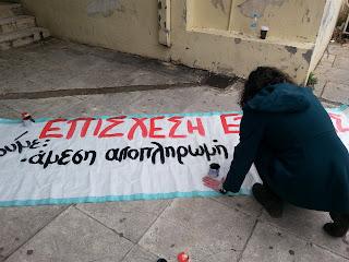 Ενωτικό Κίνημα για την Ανατροπή ΟΕΝΓΕ: Συναγερμός! Καταργούν το μισθολόγιο!