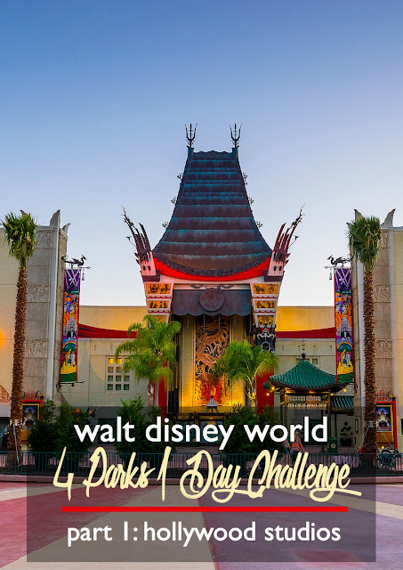 #4Parks1Day Challenge: Part I (Hollywood Studios) | CosmosMariners.com