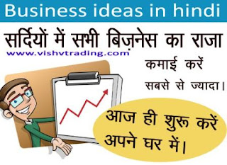 online business ideas | startup ideas | list of business ideas |