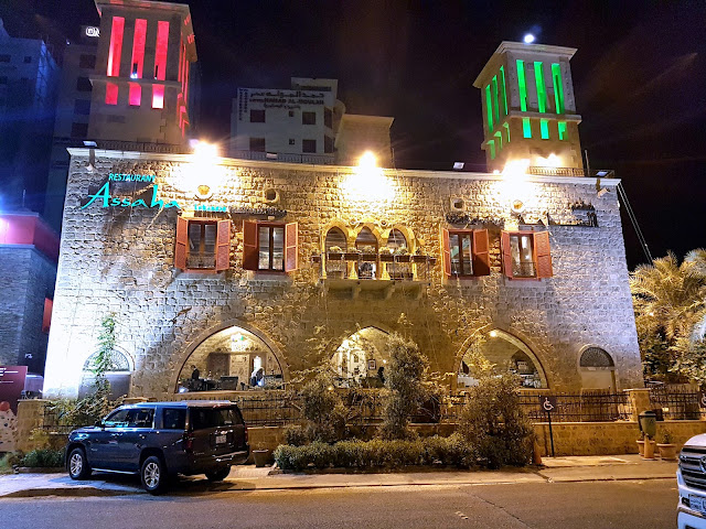 Assaha Lebanese Restaurant, Kuwait