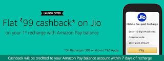 Amazon Jio Rs.99 Cashback Offer