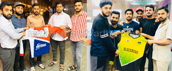 National, News, UAE Kumbadaje Panchayath Premier League: Jersey released