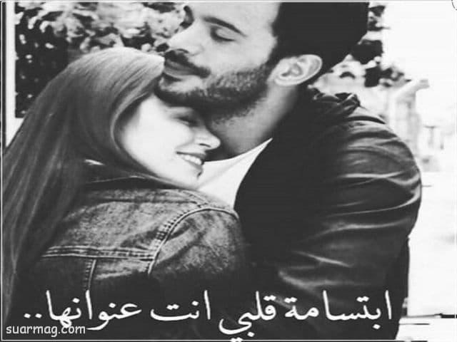 صور جميله عن الحب 14   Beautiful pictures about love 14