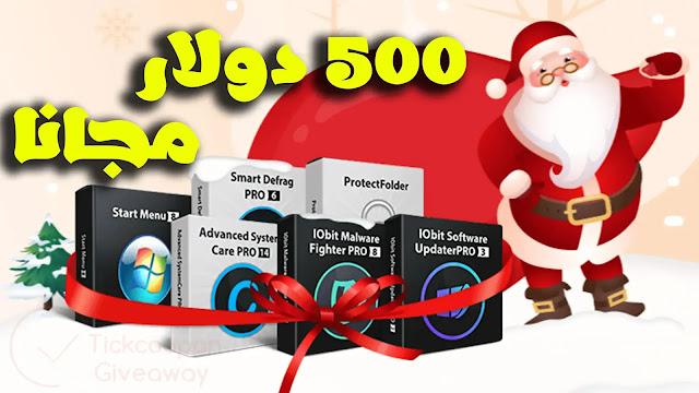 تحميل برنامج Advanced SystemCare وبرامج اخرى بقيمة 500 دولار