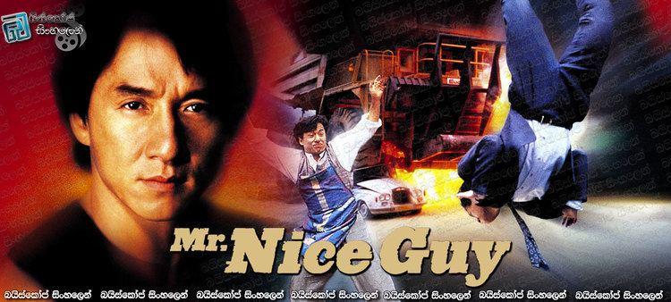 Mr. Nice Guy: 1997
