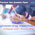 KTU QP : BE100-Engineering mechanics-JAN 2016-KTU live