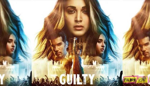 Kiara Advani New Upcoming Web Series Guilty On Netflix