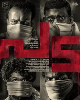 pada malayalam movie wiki, pada malayalam movie wiki, malayalam movie 2021, pada malayalam movie release date, pada malayalam movie poster, mallurelease