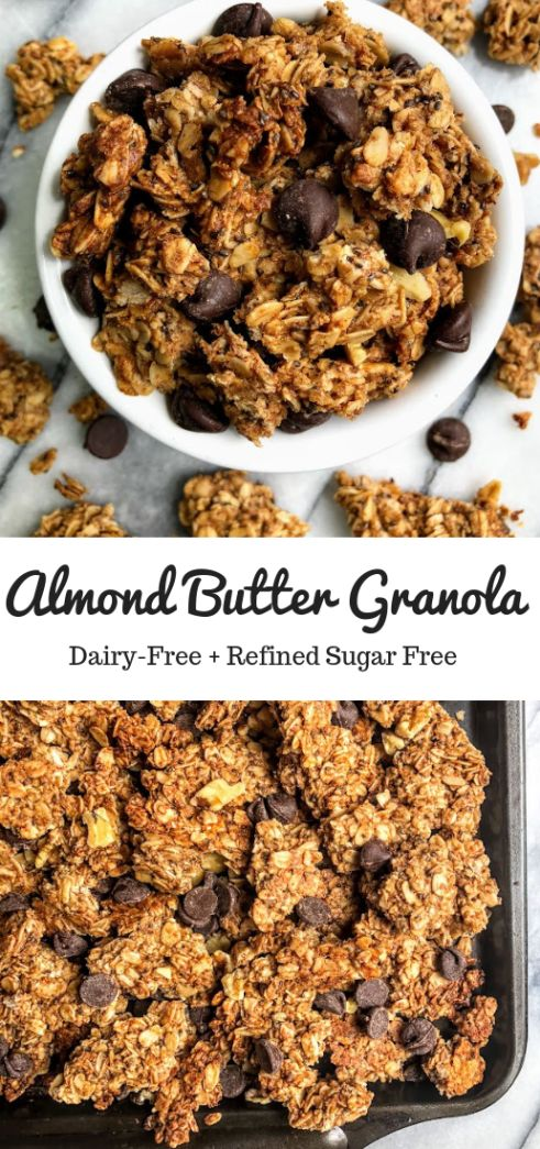 This is a super easy healthy almond butter granola recipe.  It is made from almond butter, no refined sugar, and can be made gluten free. It isn't overly sweet and is a real crowd-pleaser. #healthysnacks #granola #breakfast #healthygranola #easyrecipe #healthyrecipes