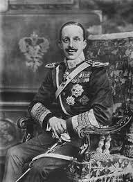 Αλφόνσος ΙΓ΄ της Ισπανίας