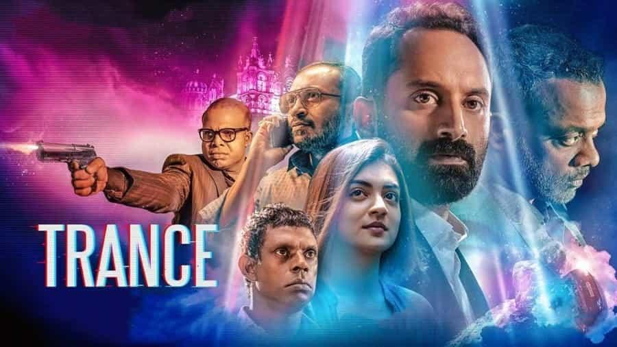 Trance Malayalam Full Movie