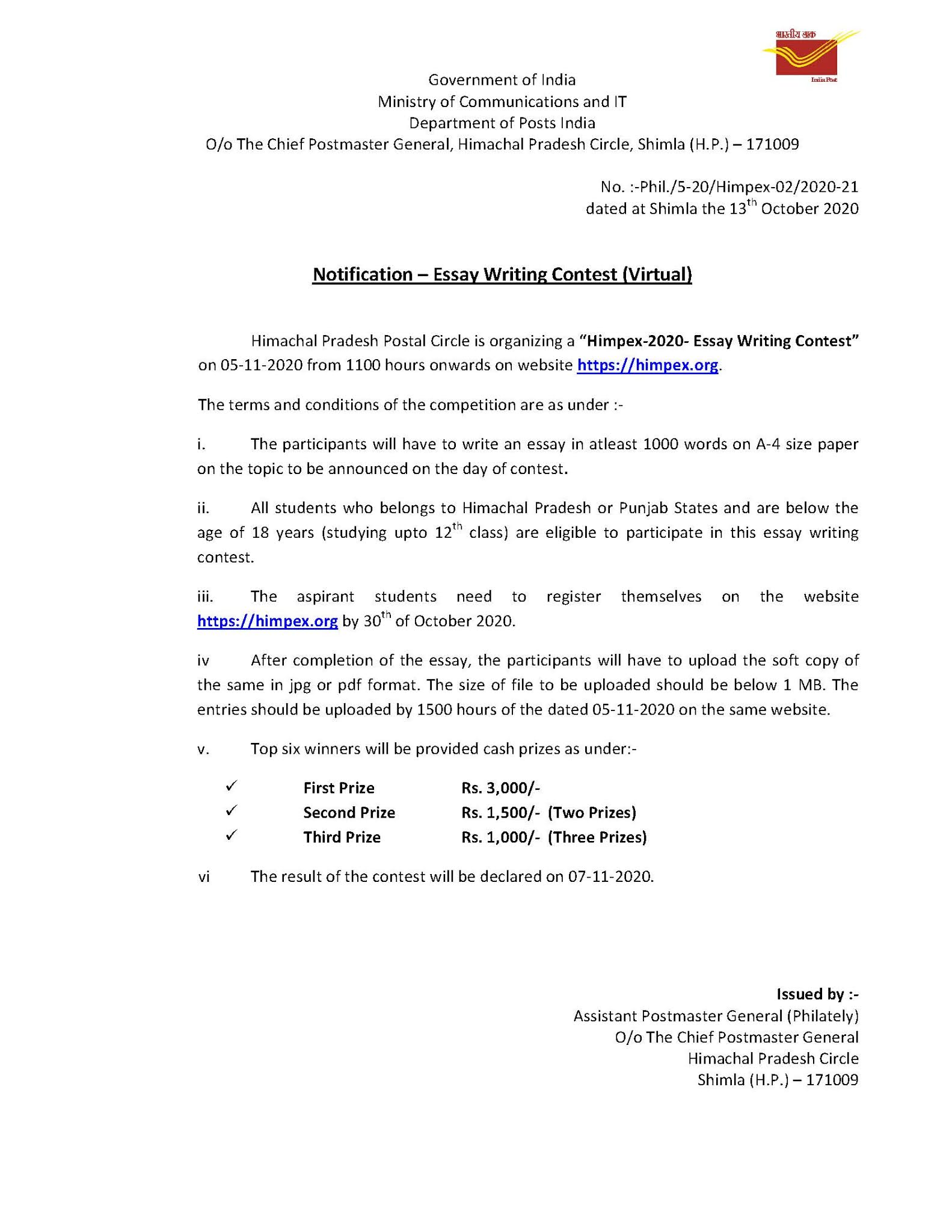 Marketing research papers scdl