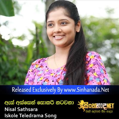 As Assen Sokari Natawana - Nisal Sathsara - Iskole Teledrama Song Video.mp4
