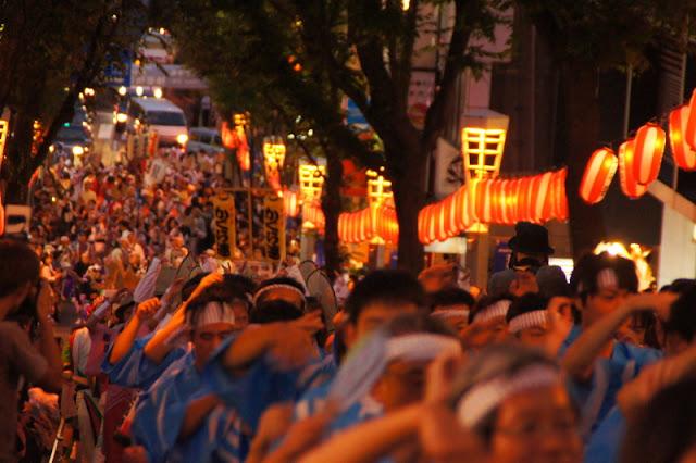 Kagurazaka Matsuri Festival, Shinjuku, Tokyo