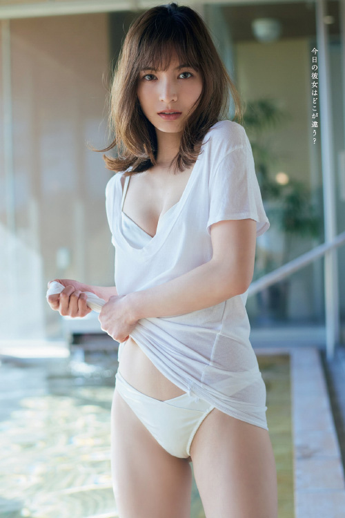 Honoka ほのか, Weekly Playboy 2021 No.18 (週刊プレイボーイ 2021年18号)