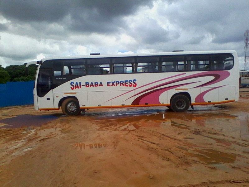 Saibaba Express Dar es salaam To Kampala Booking, Offices