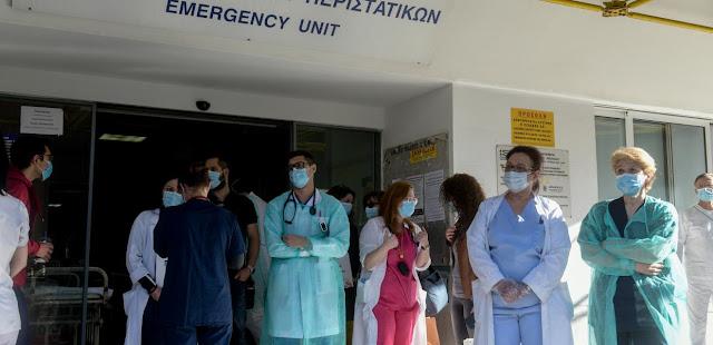 Τα νοσοκομεία στα όριά τους