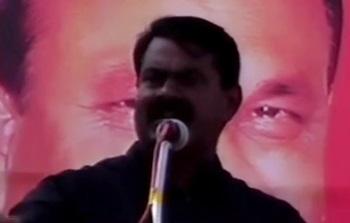 Seeman Election Speech Mayiladuthurai 21-04-2016