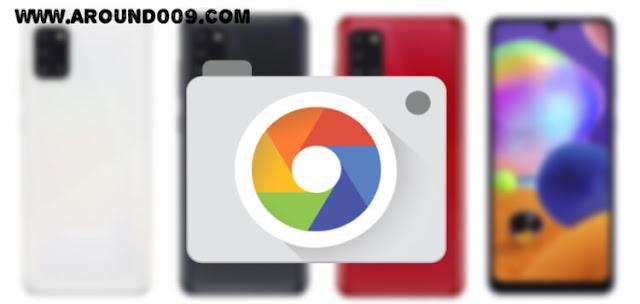 تحميل جوجل كاميرا لهاتف Galaxy A31,A41  [ شرح تثبيت واعدادات GCam 7.4 ]