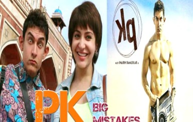 pk movie, pk full movie, pk full movie hd, pk movie full hd, pk movie songs, pk movie download, pk movie cast, pk full movie download hd 720p.