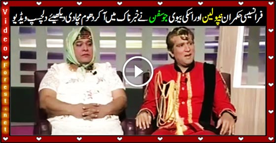 Khabar Naak by Geo News Latest Episode 4th July 2015