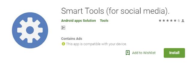 smart tools (for social media