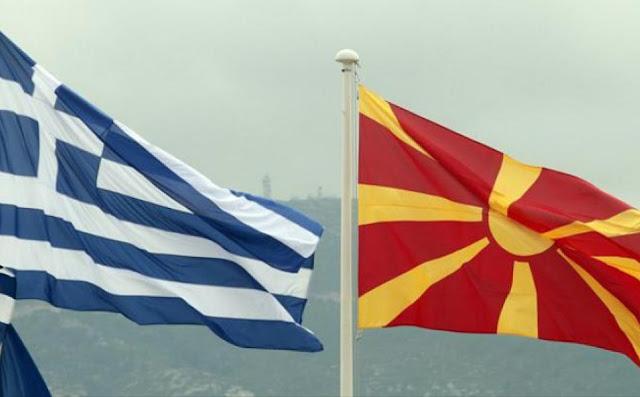 Αποκάλυψη του κεντρικού δελτίου ειδήσεων του Star: «Νέα Μακεδονία» το νέο όνομα για τη ΠΓΔΜ!