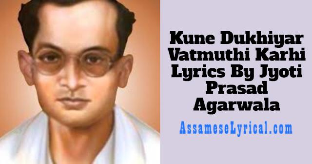Kune Dukhiyar Vatmuthi Karhi Lyrics