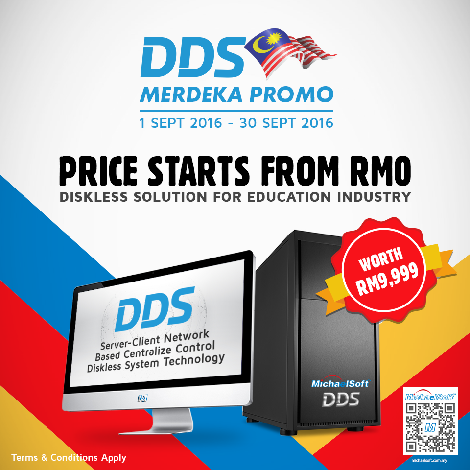 Dds discount coupons 2019