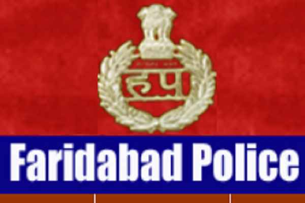 faridabad-police-special-police-officers-recruitment-till-31-9-2019