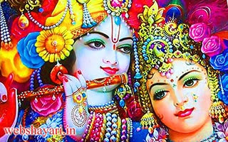 happy  krishna images
