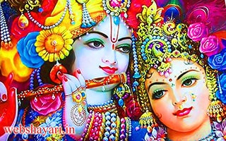 happy  krishna  astmi wish photo images